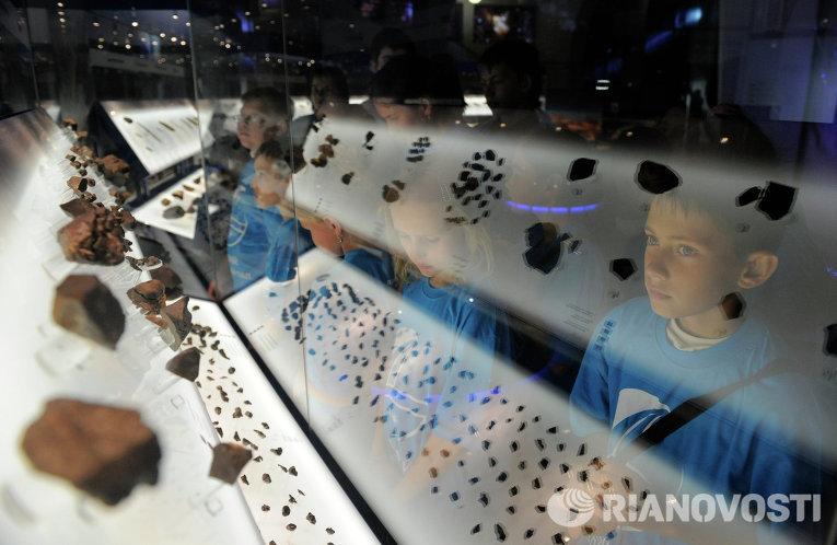 Открытие Московского Планетария