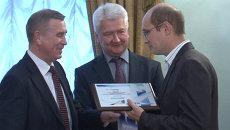 РИА Новости наградили за работу на авиасалоне МАКС-2013