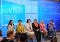 """Участники """"Открытого показа"""" после просмотра фильма """"О Любви"""""""