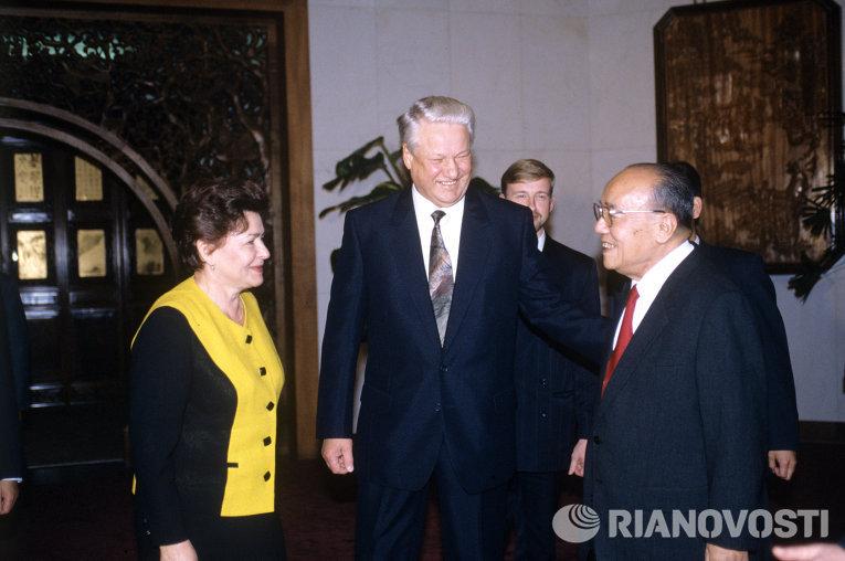 Борис Николаевич Ельцин, Наина Иосифовна Ельцина и Ян Шанкунь