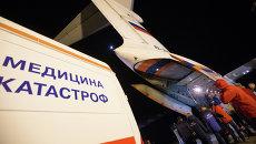 Пострадавшие в результате теракта в Волгограде доставлены в Москву. Архивное фото