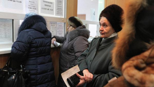 Бесплатная юридическая консультация пенсионерам в москве