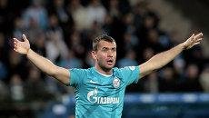 Игрок футбольного клуба Зенит Александр Кержаков. Архивное фото