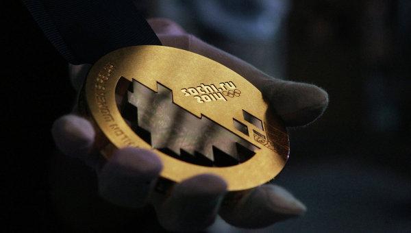 Золотая медаль зимней Олимпиады-2014