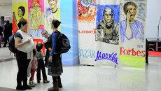 Ярмарка книжной культуры в седьмой раз проходит в Красноярске