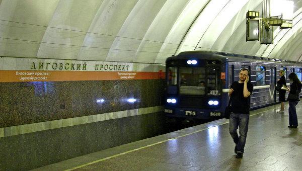 Станция петербургского метрополитена Лиговский проспект. Архивное фото
