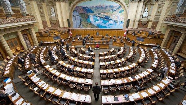Швейцарский парламент одобрил передачу США банковских данных