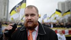 Лидер националистического объединения Дмитрий Демушкин принимает участие в Русском марше в Москве. Архивное фото