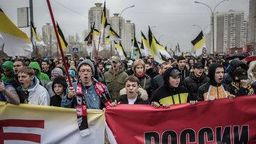 Русский марш - 2013 в Москве