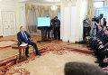 """В.Путин встретился с участниками проекта """"Стартапы в интернете"""""""