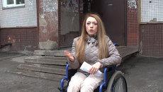 Девушка на инвалидной коляске устроила Новосибирску тест-драйв