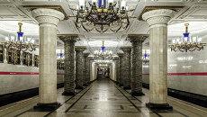 Cтанция Петербургского метрополитена Автово. Архивное фото