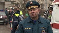Взрыв в Подмосковье: версии специалистов и рассказы местных жителей