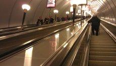 Станция метро Петроградская в Санкт-Петербурге. Архивное фото