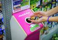 В сети Media Markt стартовала программа по сбору и переработке использованных батареек