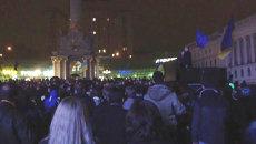 Украинцы выкрикивали лозунги на Майдане и требовали интеграции в ЕС