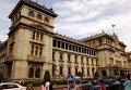 Президентский дворец в Гватемале
