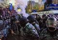 """Спецподразделение """"Беркут"""" пресекает попытки перекрыть Крещатик"""