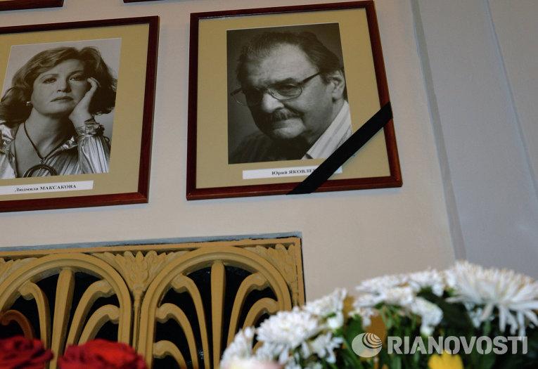 Портрет актера Юрия Яковлева, посмертно удостоенного премией Звезда театрала