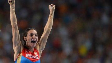 Российская спортсменка Елена Исинбаева. Архивное фото