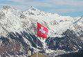 Вид на горнолыжный курорт Энгадин в Швейцарии.