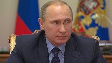 Путин назвал тех, кого точно не коснется следующая амнистия