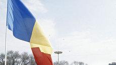 Флаг Молдавии. Архивное фото