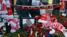 Акция в память об убитом Егоре Свиридове прошла на Кронштадтском бульваре в Москве
