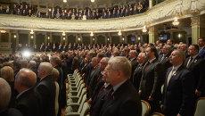 Заседание палат Федерального Собрания и Совета законодателей РФ