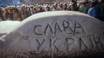 Ситуация на Украине, фото с места событий