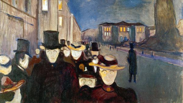 Эдвард Мунк. Вечер на улице Карла Иоанна. 1892