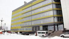 Здание ОЭЗ в Томске