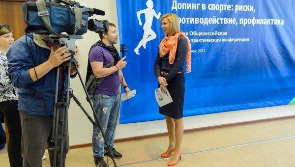 Начальник антидопингового отдела Министерства спорта Наталья Желанова. Архивное фото