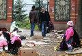 Нищие в Самаре. 12% населения региона живут за чертой бедности.