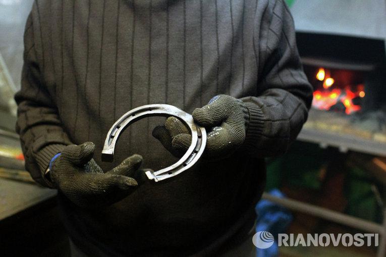 Изготовление подковы в Томске