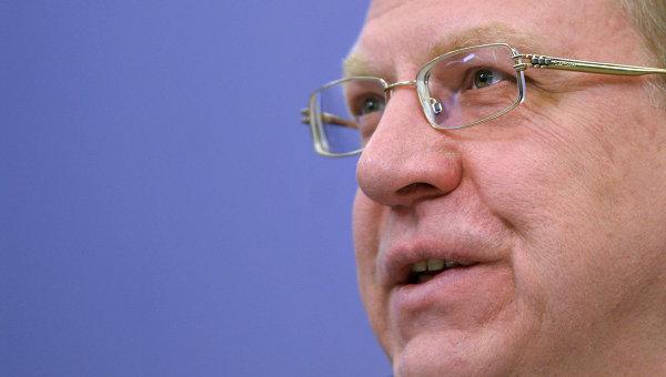 Кудрин: экономику России спасут реформы, а не антикризисные планы