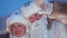 Всероссийский Дед Мороз и его Снегурочка путешествуют по стране. Архивное фото