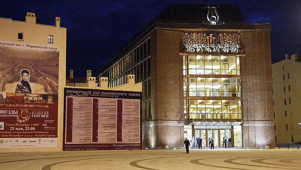 Главный фасад Концертного зала Мариинского театра