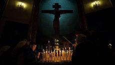 Православие. Архивное фото