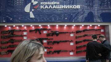 Стенд концерна Калашников на международной выставке Оружие и Охота