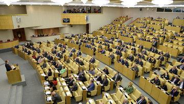 Пленарное заседание весенней сессии Госдумы РФ, архивное фото
