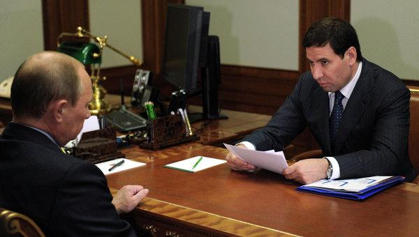 Рабочая встреча В.Путина с М.Юревичем