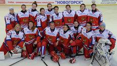 Хоккеистки сборной России. Архивное фото