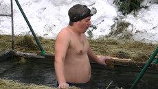 Репортаж из воды: фотограф РИА Новости искупался в проруби в Томске