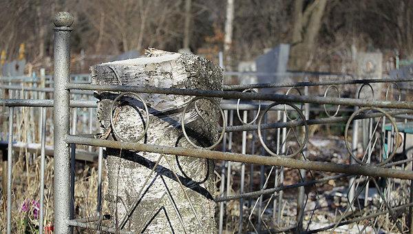 Кладбище . Архивное фото