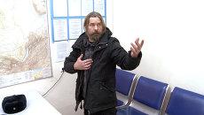 Паук и представитель полиции об инциденте в новосибирском аэропорту