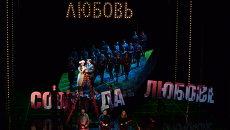 Премьера оперы Андрея Могучего Царская невеста в Михайловском театре в Петербурге