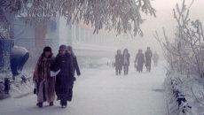Морозный день в Якутске. Архив