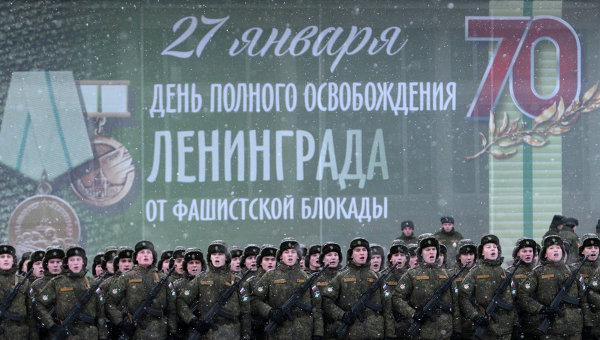 Генеральная репетиция парада в честь 70-летия снятия блокады Ленинграда