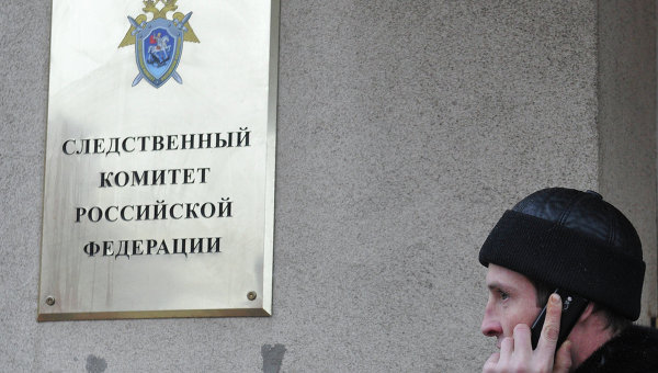 У входа в здание Следственного комитета РФ, архивное фото